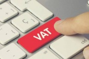 Industrialists, experts react to planned VAT hike