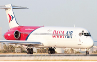 EXPOSED: For Years, Dana Air Received Millions In Passenger Donations For Illegal Charity