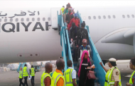 7 pregnant women, 211 other Nigerians return from Libya