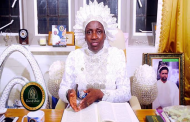Iya Adura AKA Rev. Mother Esther Abimbola Ajayi Declared Wanted In the UK Over Tax Evasion