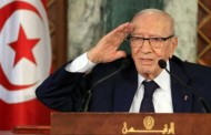 Tunisia President Beji Dies At 92