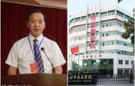 Head of Wuhan hospital dies of Coronavirus