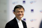 Coronavirus: Africa receives 5.4m masks, 1m testing kits from Jack Ma