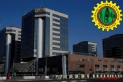 Downstream Infrastructure Rehab: NNPC Harvests Bids from 96 Reputable Firms from Various Jurisdictions for Contract